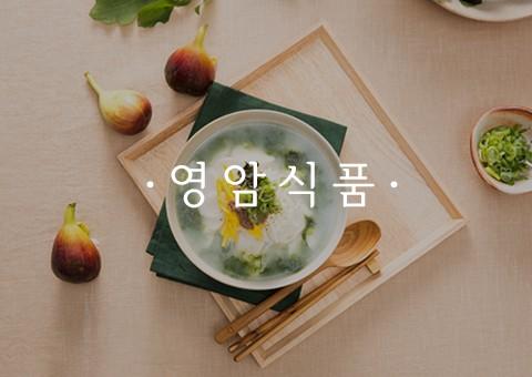 영암식품 상세페이지