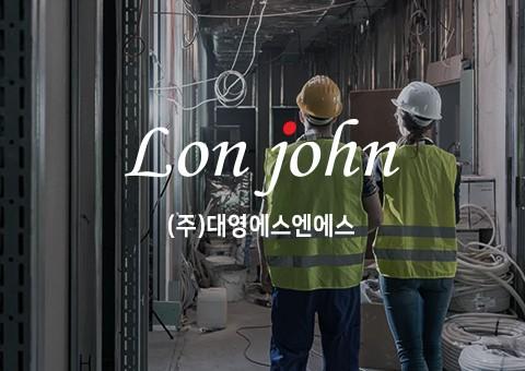 (주)대영에스엔에스 제품 소개 카…