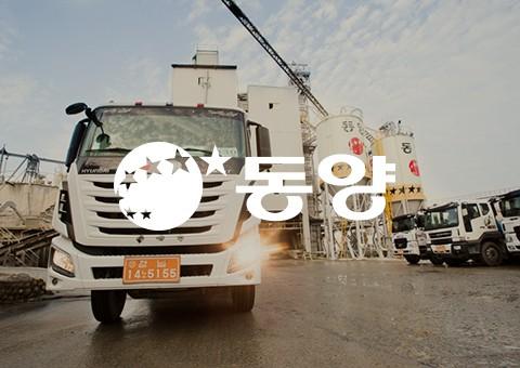 동양그룹 사보 촬영